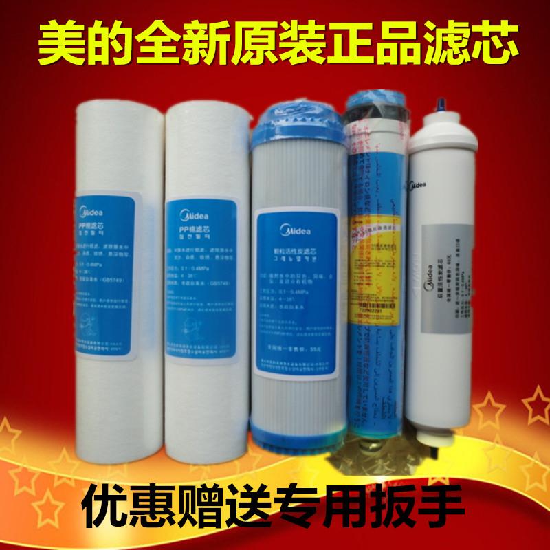 Фильтры для воды Артикул 520358081416