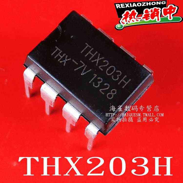 5脚电源管理芯片