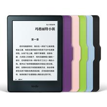 五色可选全新NuPro保护套适用于558元658元版