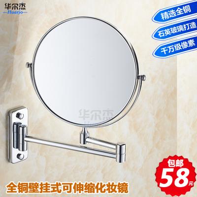 全铜浴室镜子