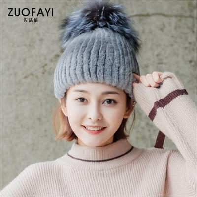 韩版加厚獭兔毛皮草帽子女狐狸毛球帽子韩版护耳兔毛编织冬帽加厚