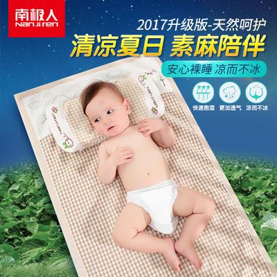南极人婴儿床凉席新生儿亚麻透气婴儿幼儿园宝宝凉席儿童夏季席子