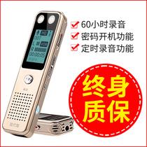 机器mp3专业微型声控写字记录高清远距自动降噪新款录音笔Q9JNN