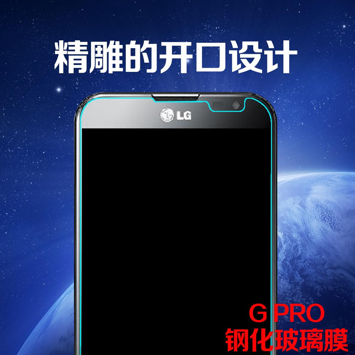 lg f240 钢化玻璃膜