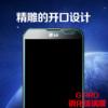 lg f240钢化玻璃膜