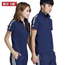 夏季薄款运动套装男短袖长裤情侣跑步健身两件套青年休闲运动服女