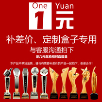 Crystal Trophy metal Trophy medal inner carving trophy product difference repair custom Replacement box to fill the difference