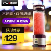 中科电 cup1充电式迷你榨汁杯学生便捷水果榨汁机随身杯