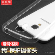 大眼猪三星i9500手机壳硅胶S4手机套超薄9508透明软保护套959外壳
