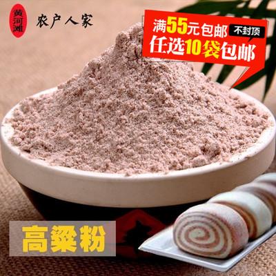 农家自产石磨纯高粱面新货红高粱粉馒头面粉现磨五谷杂粮粉500g