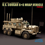 New Time MENG Assembled Model SS-005 1/35 United States Cougar 6X6 Anti-land Mine Wheeled Armored Vehicle