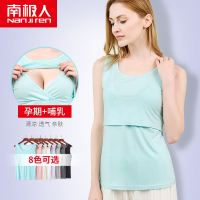 Pregnant women suspenders breastfeeding vest short-sleeved spring jackets feeding clothes spring and autumn postpartum out summer thin pajamas women