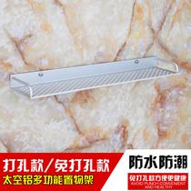 2310太空铝卫生间纸巾合厕纸盒卷纸器卫浴五金挂件手纸架