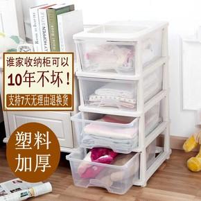 大号加厚抽屉式收纳柜多层整理柜收纳箱塑料透明衣物储物柜鞋柜