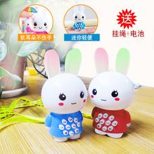 儿童迷你小白兔子软耳朵早教故事机宝宝益智男孩宝贝学习玩具女孩