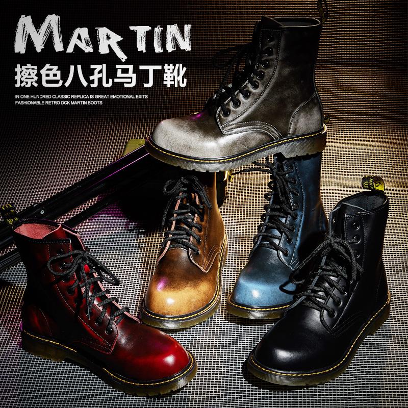 黑色保暖靴