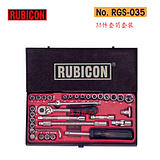 Robin Hood 35-piece repair tool set combination ratchet sleeve wrench combination metal toolbox box inlet