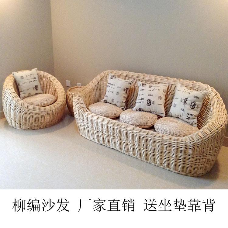 编藤单人沙发