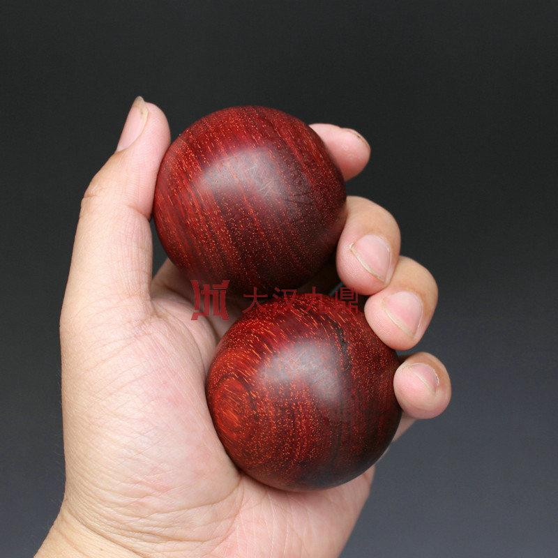 小叶紫檀手球