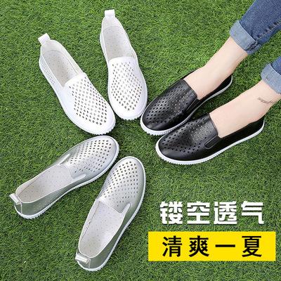 透气懒人单鞋小白鞋子2018夏季新款百搭韩版平底鞋镂空一脚蹬女鞋