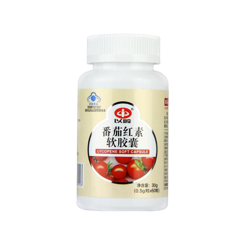 【天猫超市】以岭 番茄红素软胶囊 0.5g/粒*60粒