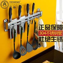 厨房挂架304不锈钢挂式合金厨房插刀架锅铲挂钩菜刀架壁挂置物架