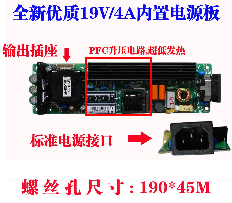 全新19V/1A/2A/2.5A/3A/4A开关电源裸板直流稳压 监控电源板