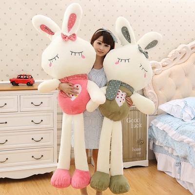 可爱毛绒玩具兔子抱枕公仔布娃娃睡觉抱小玩偶送女孩儿童生日礼物