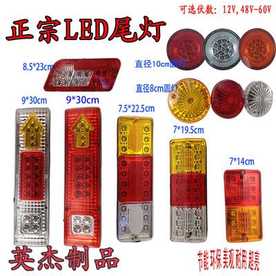 48v电动车led转向灯