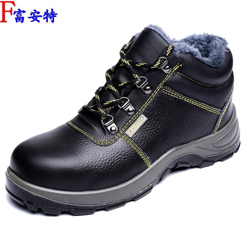 保暖防静电鞋