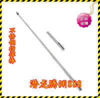 Vision test test indicator bar stainless steel pointer sight chart baton telescopic vision baton