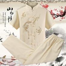 夏季爸爸两件套中式民族服装 半袖 男短袖 宽松大码 套装 唐装 中国风