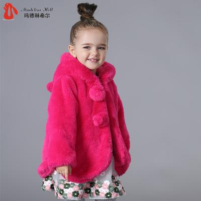 玛德琳希尔女童冬装皮草外套儿童女宝宝毛绒大衣加厚保暖外衣2018
