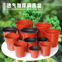 Vegetables more beautiful nursery pots simple soft plastic flower pots two-color pots gardening supplies nursery bags nutrition Bowl Anti-rot root