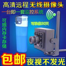 无网络自带ap热点无线监控摄像头1080P高清插卡录像一体机室内用