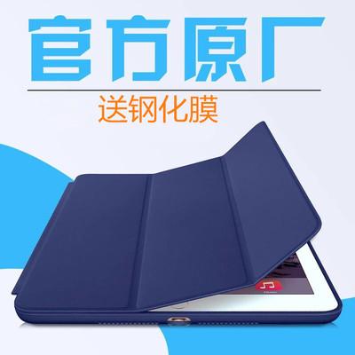 苹果ipad mini4保护套mini4/3 smart case超薄mini2休眠mini1/2/3