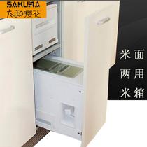 斤30橱柜米箱嵌入式厨房抽屉拉篮自动计量储米桶防潮防虫康雅乐