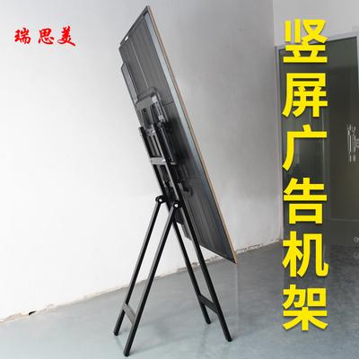 液晶电视落地支架显示器移动折叠广告机展销立式电视挂架19-55寸