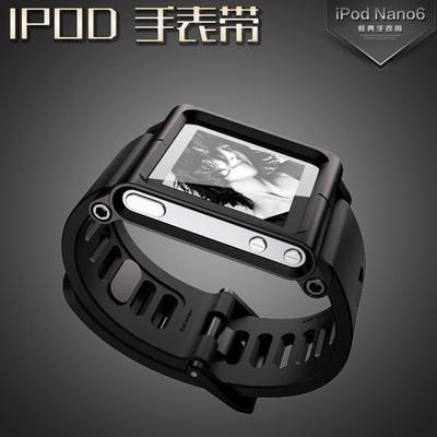 苹果手表硅胶带