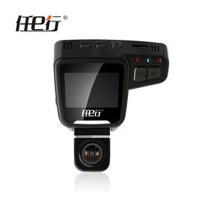 正品任E行H1PLUS行车记录仪 高清1080p广角夜视王 迷你隐形记录仪