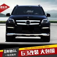 适用于奔驰GL400/500改装GL63AMG包围套件汽车轮眉大包围配件