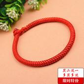 民族风纯手工编织手绳本命年转运红绳子男女手链情侣饰品 特价