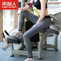 南极人运动休闲裤女显瘦薄款九分裤速干运动跑步女紧身健身瑜伽裤