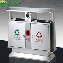室外分类垃圾箱公园小区市政环卫垃圾桶 不锈钢户外垃圾桶果皮箱图片