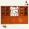中式古典书柜榆木