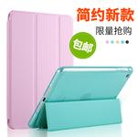 苹果iPad mini2保护套iPad mini123皮套韩国超薄迷你4散热硅胶壳