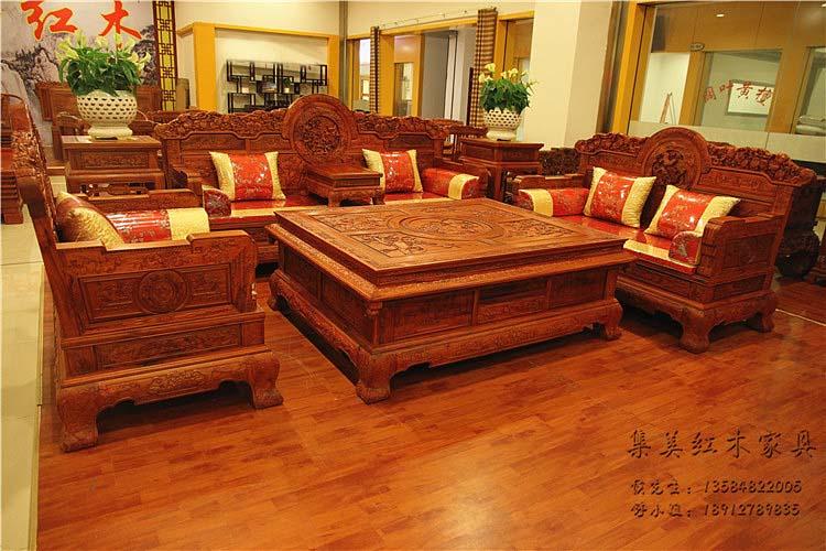 红木家具国宝沙发