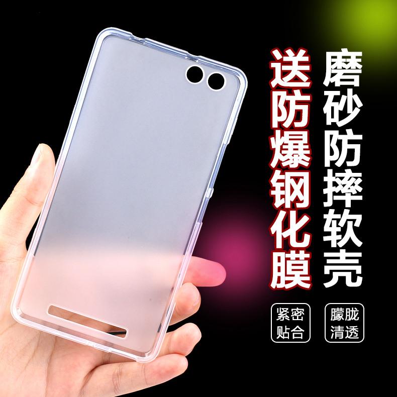 5.3寸手机壳硅胶