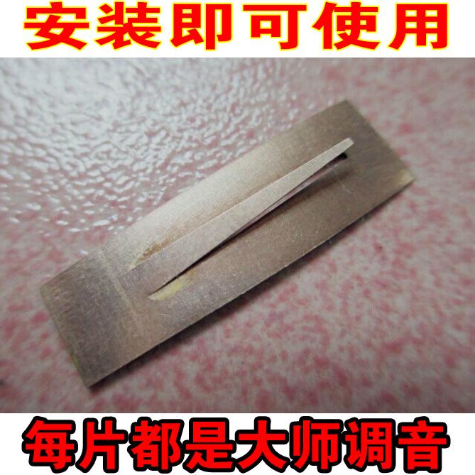 Китайский язычковый инструмент Хулусы Артикул 36636531421