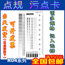 R04 Series Point Wire Gauge Stain Card Point Gauge Inspection Point Gauge Measurement Point Gauge